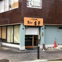 Photo taken at 覚王山 吉芋 本店 by Tamon K. on 6/4/2012