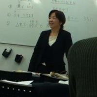Photo taken at Kudan Institute of Japanese Language by Ryo J. on 2/29/2012