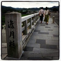 Photo taken at Togetsu-kyo Bridge by Zenkyo720 on 8/5/2012