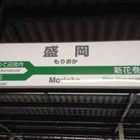 Photo taken at JR 盛岡駅 by nendoooh on 3/10/2012