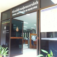 Photo taken at Chiang Mai Labour Protection and Welfare Office by Warich S. on 5/14/2012