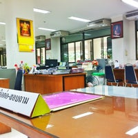 Photo taken at Chiang Mai Labour Protection and Welfare Office by Warich S. on 5/16/2012