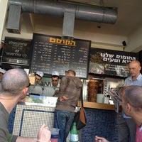 Photo taken at Hakosem Falafel by Shimon E. on 4/17/2012