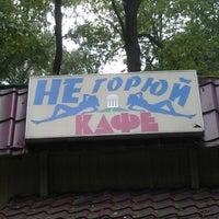 Photo taken at Кафе Не Горюй by Gleb K. on 6/30/2012