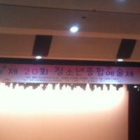 Photo taken at 서부문예회관 by Eunkyung K. on 6/13/2012