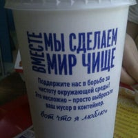 Photo taken at McDonald's by Настич Г. on 5/30/2012