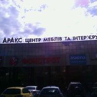 Photo taken at Меблевий центр «Аракс» by Денчик Б. on 8/30/2012