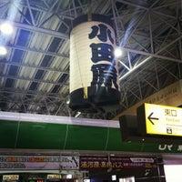 Photo taken at Odawara Station by ikezi2988 on 4/10/2012