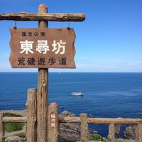 Photo taken at Tojinbo by 真澄 on 8/23/2012
