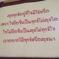 Photo taken at วัดศรีทวี by Warisara D. on 7/12/2012