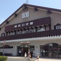 Photo taken at Tōbu-nikkō Station (TN25) by Fan Z. on 7/28/2012