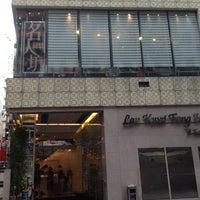 Photo taken at Lan Kwai Fong Hotel 蘭桂坊酒店 by Ja-son on 7/10/2012