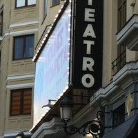 Photo taken at Teatro Muñoz Seca by Ricardo P. on 5/10/2012