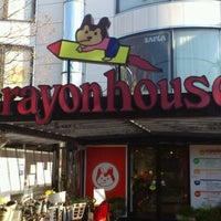 Das Foto wurde bei crayonhouse von Nobita am 2/19/2012 aufgenommen