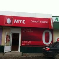 Photo taken at Мтс by 🇷🇺Дмитрий К. on 8/21/2012