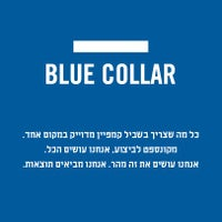 Photo taken at Blue Collar by Didi R. on 5/24/2012