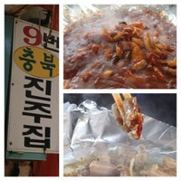 Photo taken at 꼼장어 9번 진주집 by jo S. on 2/26/2012