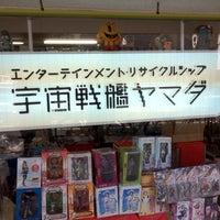 Photo taken at 宇宙戦艦ヤマダ by Nyarlat h. on 6/10/2012
