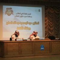 Photo taken at Students Club by Abdulaziz @. on 9/10/2012