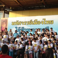 Photo taken at Tourism Authority of Thailand by Orpikpik B. on 8/11/2012