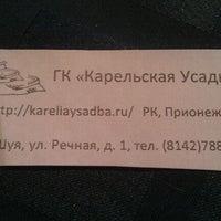 Photo taken at Гостиница «Карельская усадьба» by Алексей Е. on 2/25/2012