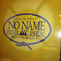 Photo taken at No Name Restaurant by Adam K. on 4/25/2012