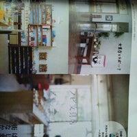 Photo taken at ノビ文具店 by Kisk n. on 4/22/2012