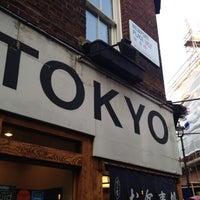 Photo taken at Tokyo Diner by robzt on 5/22/2012