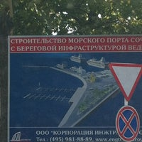 Photo taken at Лукойл АЗС № 130 by Ната С. on 8/9/2012