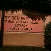 Photo taken at SMK Setapak Indah by norbi h. on 7/27/2012