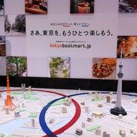 Photo taken at 京都タカシマヤ フードフロア by Kenny M. on 5/18/2012