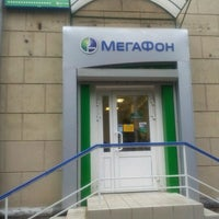 Photo taken at Мегафон by Каст on 8/24/2012