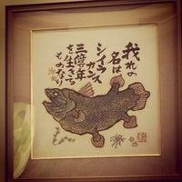 Photo taken at 日本茶カフェ 茶のしずく 滝野川本店 by Naoki K. on 4/21/2012