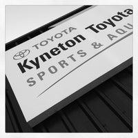 Photo taken at Kyneton Aquatic Centre by Nathan N. on 2/24/2012