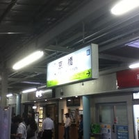 Photo taken at JR Kyobashi Station by あらたか on 6/21/2012