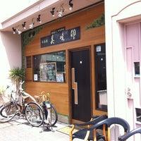 4/29/2012에 Mika F.님이 卵かけ御飯専門店 美味卯에서 찍은 사진