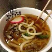 Photo taken at Ninja Sushi by Kelab A. on 7/21/2012