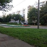 Photo taken at Бульвар «Бродвей» by Denis C. on 7/26/2012