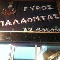 Photo taken at Gyros Palaontas by Antonis M. on 8/31/2012