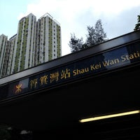 Photo taken at MTR Shau Kei Wan Station by Danny C. on 4/15/2012