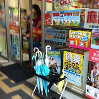Photo taken at 7-Eleven by Lucky C. on 8/24/2012