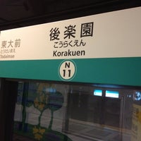 Photo taken at Korakuen Station by Hilmar T. on 4/26/2012