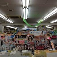 Photo taken at ドラッグストア スマイル 矢上店 by おしん on 7/16/2012