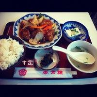 Photo taken at 南京楼 駅前店 by Jun on 6/12/2012