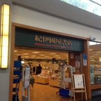 Photo taken at Kinokuniya Bookstore by Shuji A. on 8/29/2012