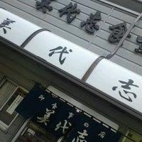Photo taken at 美代志食堂 by tak on 4/26/2012
