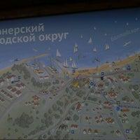 Photo taken at Пионерский by Irina T. on 7/10/2012