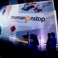 Photo taken at Mamanonstop одежда для родителей и детей в едином стиле by mamafedi m. on 3/19/2012