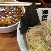 Foto tomada en Karashibi Miso Ramen Kikanbo por Yu I. el 7/23/2012