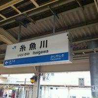 Photo taken at Itoigawa Station by demio2 on 8/9/2012